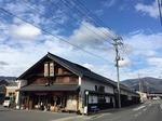 syoudoshima6.JPG